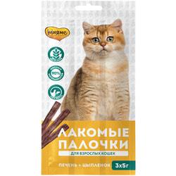 Мнямс Лакомые палочки для кошек с цыпленком и печенью 13,5см