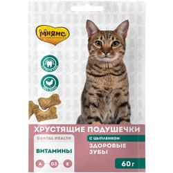 """Мнямс Хрустящие подушечки для кошек """"Здоровые зубы"""""""