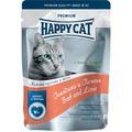 Happy Cat Пауч для кошек кусочки в желе Говядина и Печень с зеленым горошком