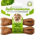 Зубочистики Косточка для собак до 10кг с кальцием и морскими водорослями
