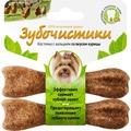 Зубочистики Косточка для собак до 10кг с кальцием со вкусом Курицы