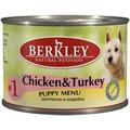 Berkley Консервы для щенков №1 Цыпленок с индейкой