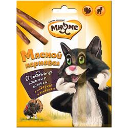 Мнямс Мясной карнавал Лакомые палочки для кошек (индейка, ягненок)