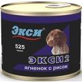 Экси Консервы для собак Ягненок с рисом