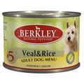 Berkley Консервы для собак №5 Телятина с рисом