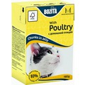 Bozita Консервы для кошек кусочки в желе с Домашней птицей