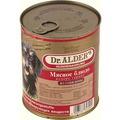 Dr. Alder`s Гарант Консервы для собак Мясо