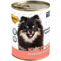 Мнямс Кусочки в соусе с ягненком для собак всех пород «Красивая шерсть»