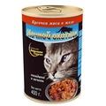 Ночной Охотник Консервы для кошек Говядина и Печень