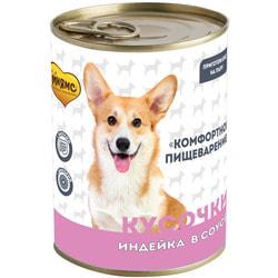 """Мнямс Кусочки в соусе с индейкой для собак всех пород «Комфортное пищеварение"""""""