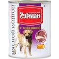 Четвероногий Гурман Мясной рацион консервы для собак с Говядиной