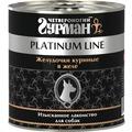Четвероногий Гурман Platinum Консервы для собак Желудочки куриные в желе