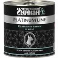 Четвероногий Гурман Platinum Консервы для собак Калтыки и Языки в желе