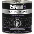 Четвероногий Гурман Platinum Консервы для собак Сердце и Печень в желе