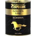 Четвероногий Гурман Golden Консервы для собак Конина натуральная в желе