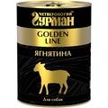 Четвероногий Гурман Golden Консервы для собак Ягненок натуральный в желе