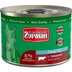 Четвероногий Гурман Паштет для кошек с Говядиной