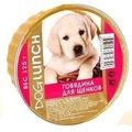 Dog Lunch Консервы для щенков крем-суфле Говядина
