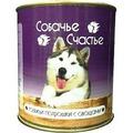 Собачье счастье Консервы для собак Говяжьи потрошки с овощами