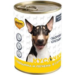 Мнямс Кусочки в соусе с говядиной и печенью для собак всех пород «Здоровые Суставы»