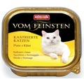 Animonda Vom Feinsten for castrated cats для кастр. кошек с Индейкой и Сыром