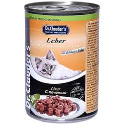 Dr. Clauder`s Консервы для кошек с Печенью