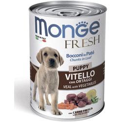 Monge Dog Fresh Chunks in Loaf консервы для щенков мясной рулет с телятиной и овощами