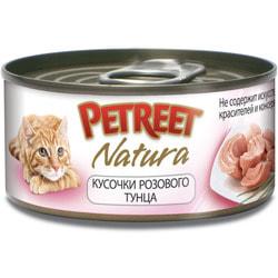 Petreet Консервы для кошек Кусочки розового тунца