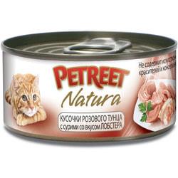 Petreet Консервы для кошек Кусочки розового тунца с лобстером