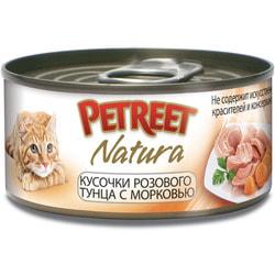 Petreet Консервы для кошек Кусочки розового тунца с морковью