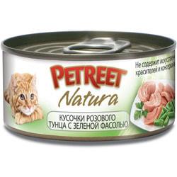Petreet Консервы для кошек Кусочки розового тунца с зеленой фасолью