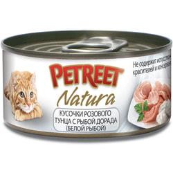 Petreet Консервы для кошек Кусочки розового тунца с рыбой дорада