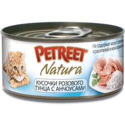 Petreet Консервы для кошек Кусочки розового тунца с анчоусами