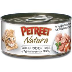 Petreet Консервы для кошек Кусочки розового тунца с крабом сурими
