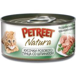 Petreet Консервы для кошек Кусочки розового тунца со шпинатом