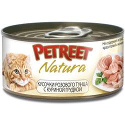 Petreet Консервы для кошек Куриная грудка с тунцом