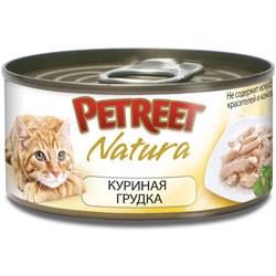 Petreet Консервы для кошек Куриная грудка