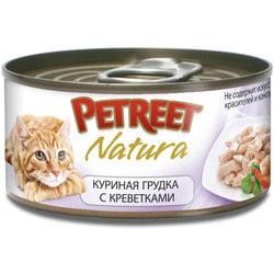 Petreet Консервы для кошек Куриная грудка с креветками