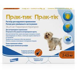 Prac-tic Капли для собак 2-4,5кг от блох и клещей