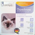Rolf Club Ошейник для кошек от внутренних и наружных паразитов