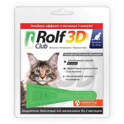 Rolf Club Капли 3D для кошек 8-15кг от клещей, блох и комаров