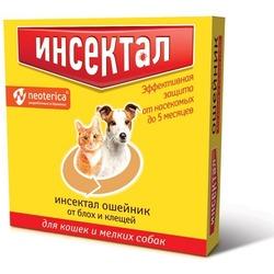 Экопром Инсектал Ошейник для кошек и мелких собак от блох и клещей