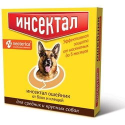Экопром Инсектал Ошейник для средних и крупных собак от блох и клещей