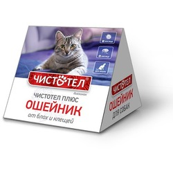Чистотел Домик ошейник для кошек от блох и клещей