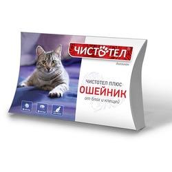 Чистотел Супер ошейник для кошек от блох и клещей