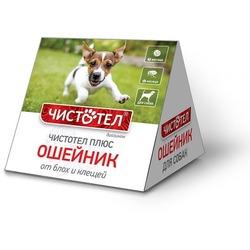 Чистотел Домик ошейник для собак от блох и клещей