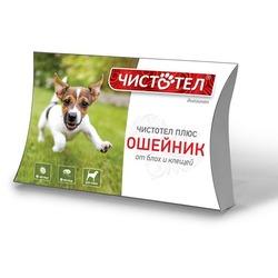 Чистотел Супер ошейник для собак от блох и клещей