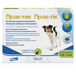 Prac-tic Капли для собак 4,5-11кг от блох и клещей