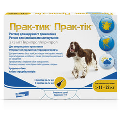 Prac-tic Капли для собак 11-22кг от блох и клещей