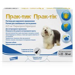 Prac-tic Капли для собак 22-50кг от блох и клещей